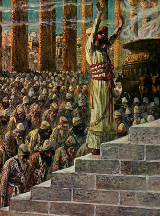 Молитва Иосафата Ты Суди Их