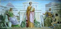 Греция и Рим