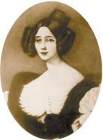 Евдокия Петровна Ростопчина 1811-1858
