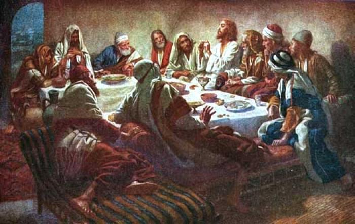 Евангелие Матфея Глава 26