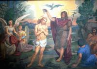 Евангелие Матфея Глава 3