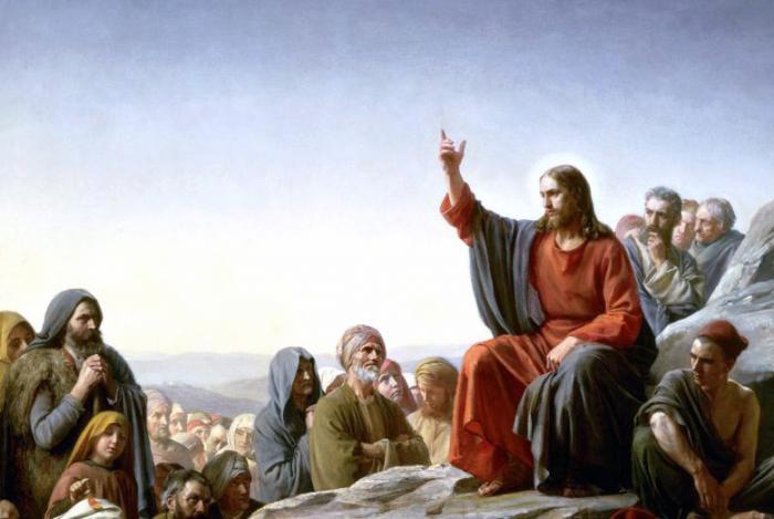 Евангелие Матфея Глава 13