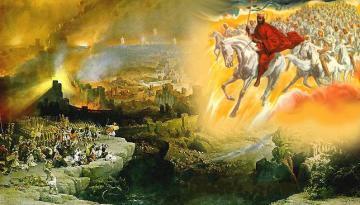Откровение Глава 19
