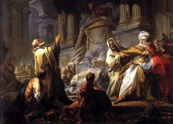 Сказание Пророка Адды