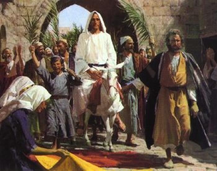 Евангелие От Марка Глава 11