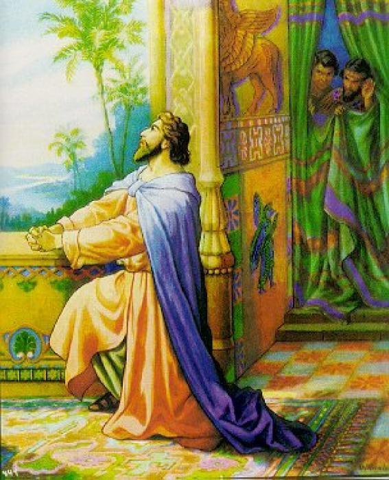 Славлю и Величаю