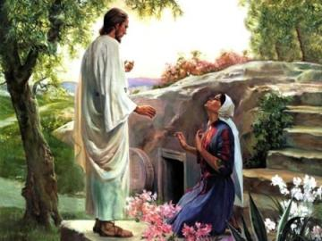 Евангелие От Иоанна Глава 20